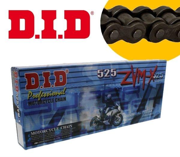 DID X-Ringkette ZVMX 525 Teilung 104 Glieder endlos / geschlossen DID525ZVMXX104LE